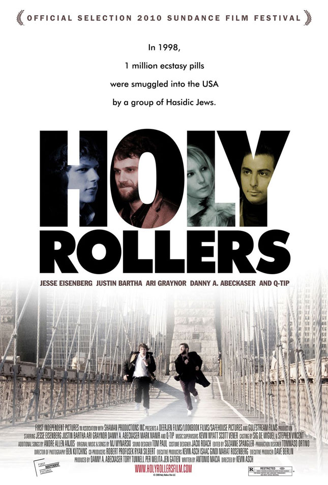 Holy Rollers - Holy Rollers
