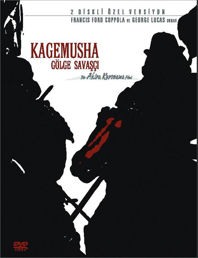 Kagemusha Sava���