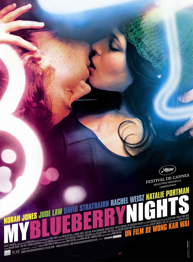 My Blueberry Nights Tale - 2008